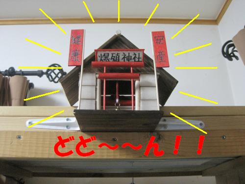IMG_3667_convert_20111024235646.jpg