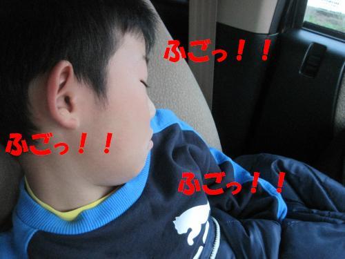 IMG_3713_convert_20111106012354.jpg
