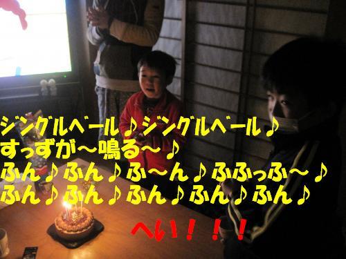 IMG_3730_convert_20120115004442.jpg