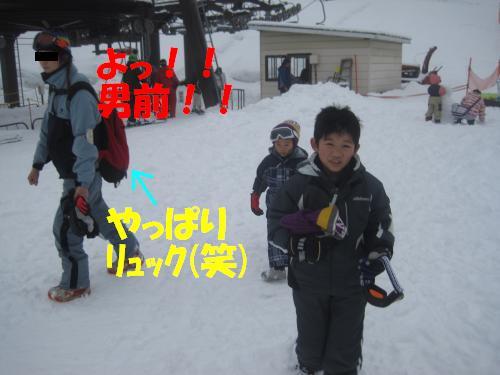 IMG_3765_convert_20120301234147.jpg