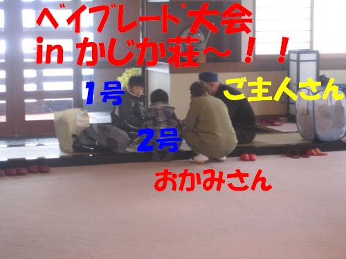IMG_3783_convert_20120301234554.jpg