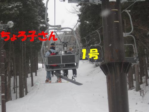 IMG_3784_convert_20120301234620.jpg