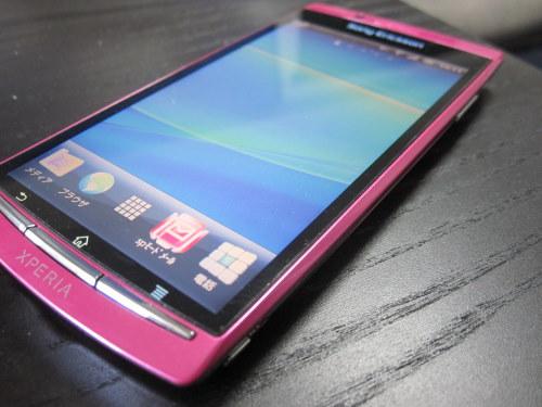 Xperia arc Sakura Pinkを購入!!