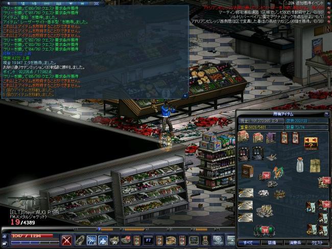 Snap0016_convert_20130604110724.jpg