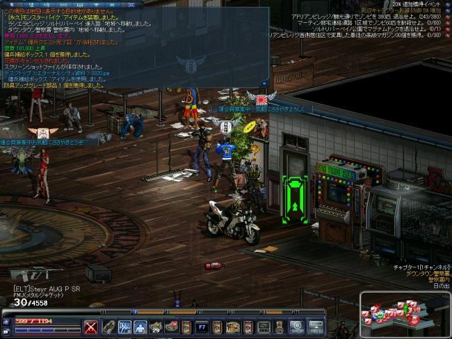 Snap0021_convert_20130604110844.jpg