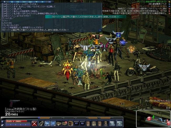 Snap0579_convert_20130629202925.jpg
