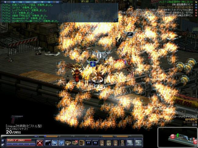 Snap0581_convert_20130629202951.jpg