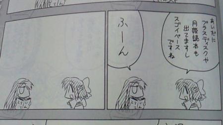 コハムーン1