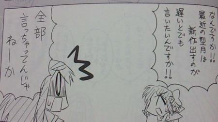 コハムーン2