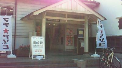 美馬市文化会館