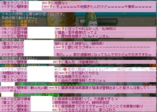 Maple110311_151143.jpg
