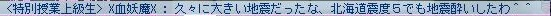 Maple110311_151214.jpg