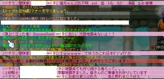 Maple110311_151219.jpg