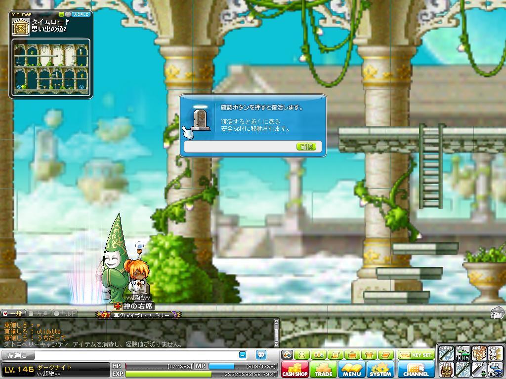 Maple110327_191238.jpg