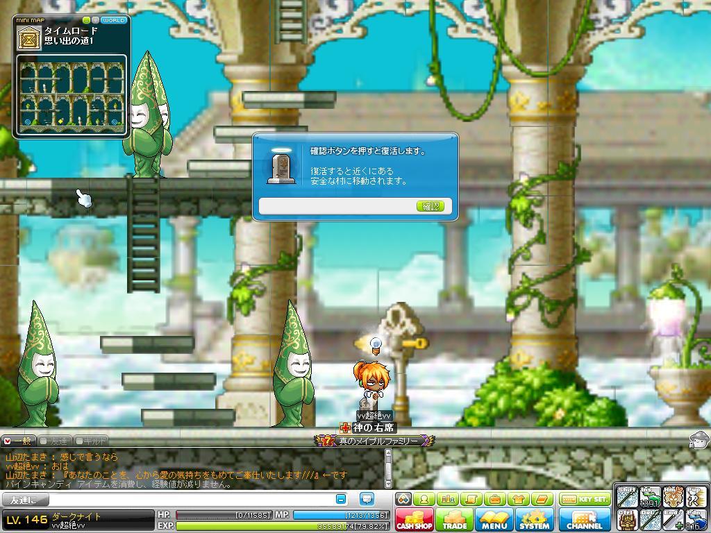 Maple110328_083339.jpg