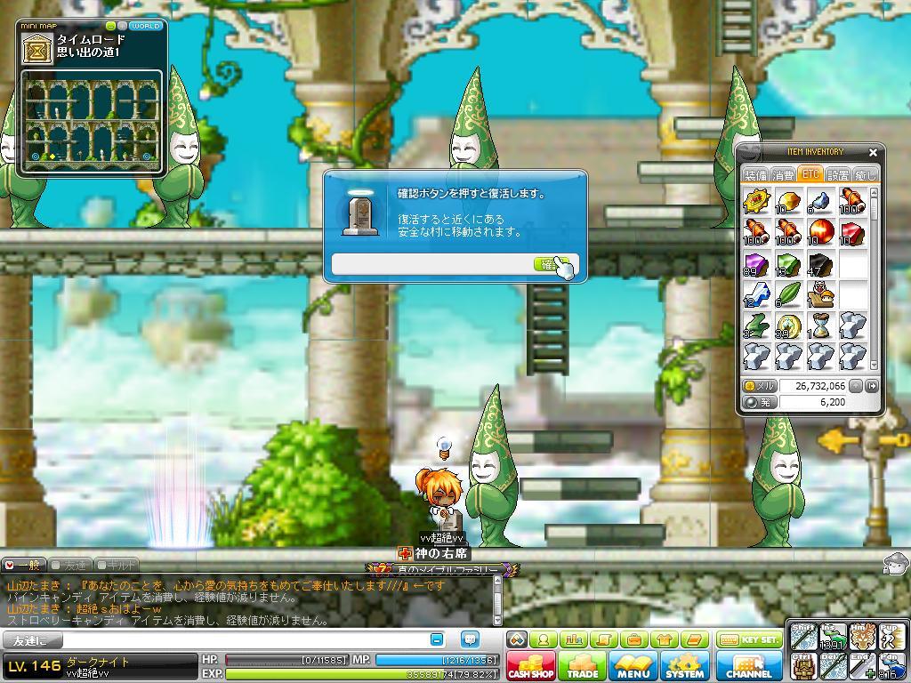 Maple110328_083415.jpg
