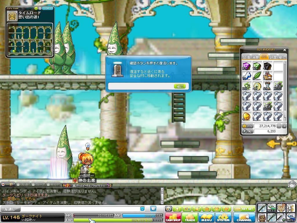 Maple110328_094407.jpg