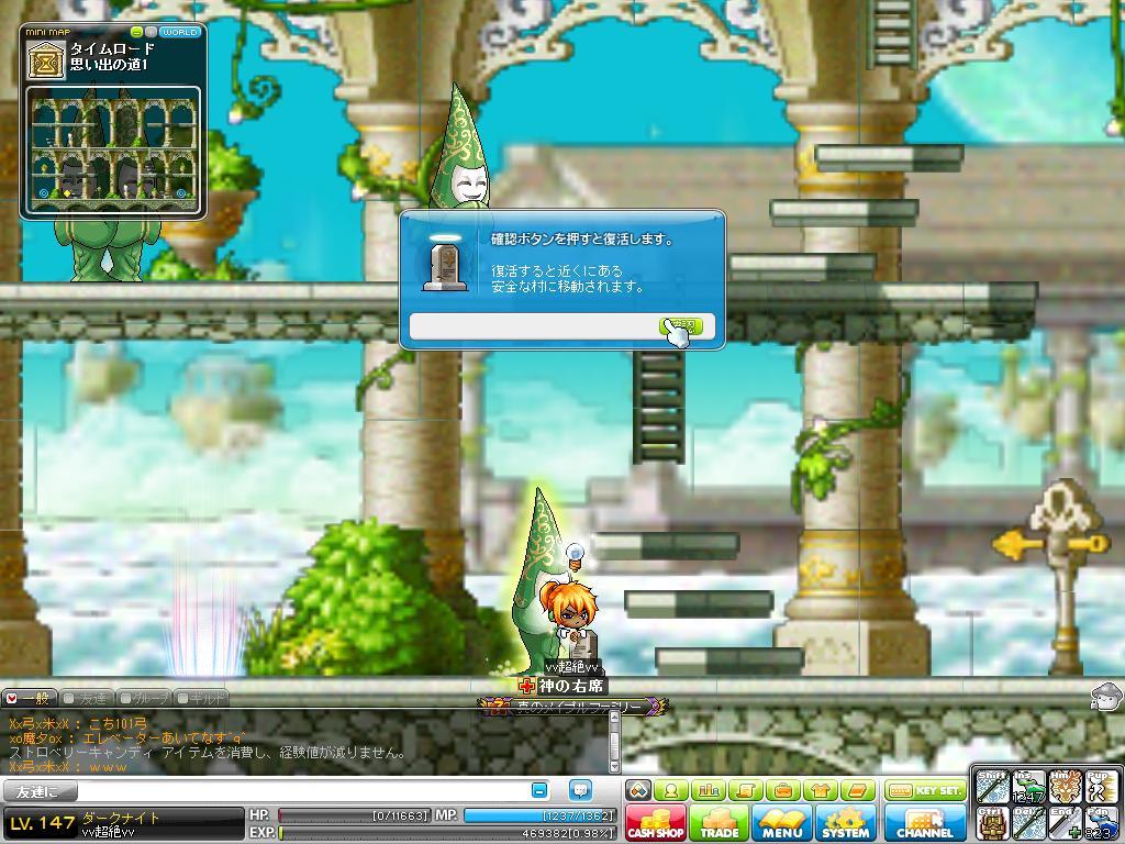 Maple110328_113847.jpg