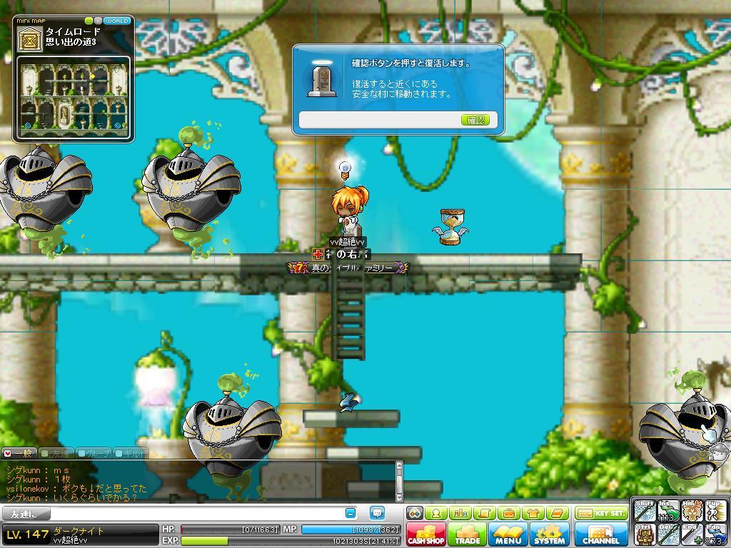 Maple110328_162531.jpg