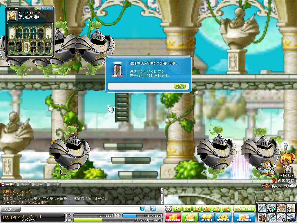 Maple110328_174959.jpg