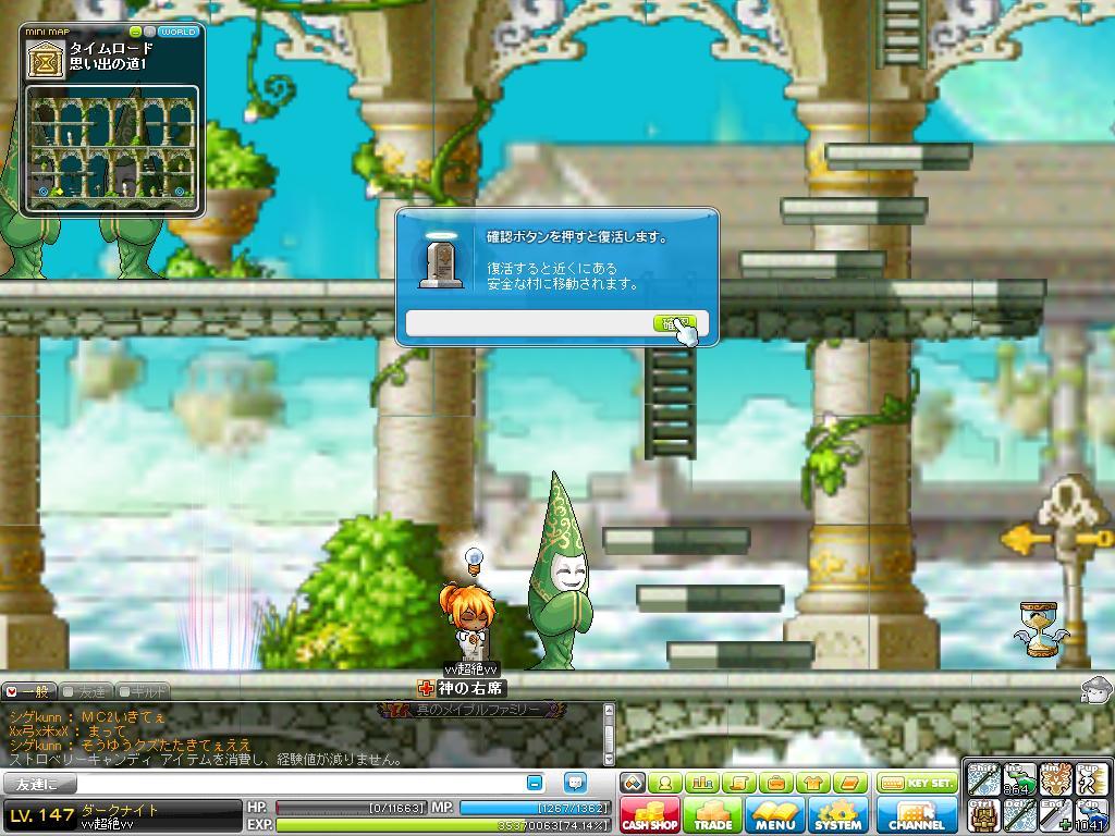 Maple110329_105544.jpg