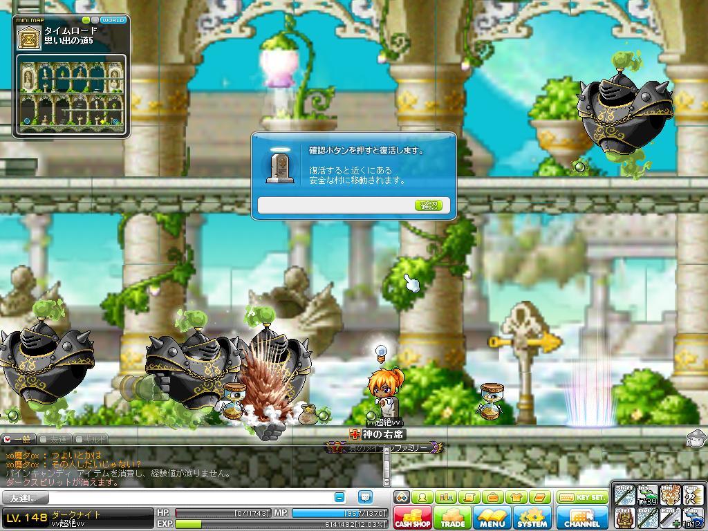 Maple110329_181208.jpg