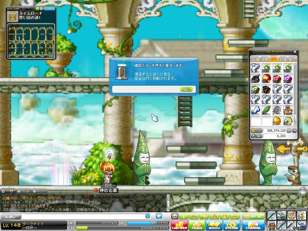 Maple110329_181243.jpg