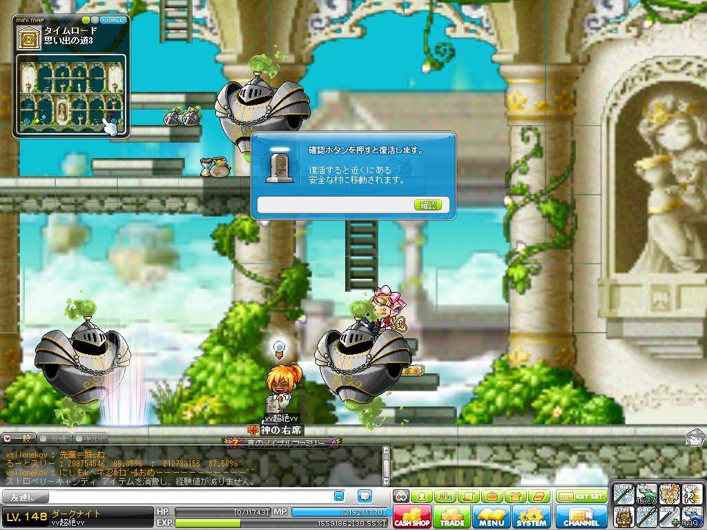 Maple110329_212754.jpg
