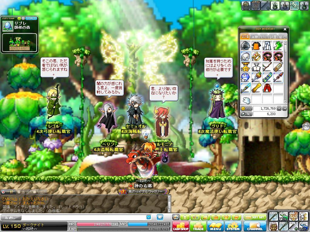 Maple110403_170226.jpg