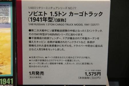 2013112007.jpg