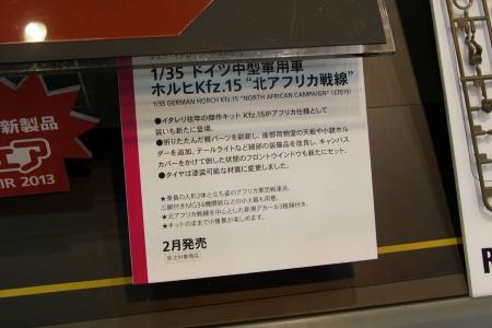 2013112012.jpg