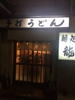 錦の夜006錦の夜006