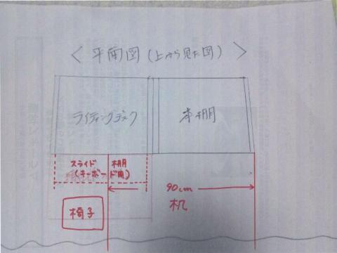 1_convert_20101230231344.jpg