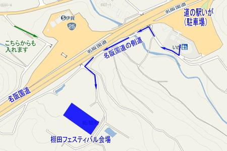 忍びの棚田地図03