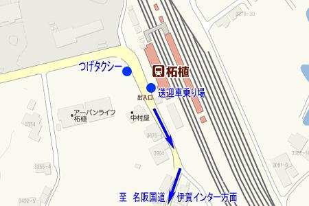 忍びの棚田地図01