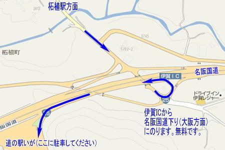 忍びの棚田地図02