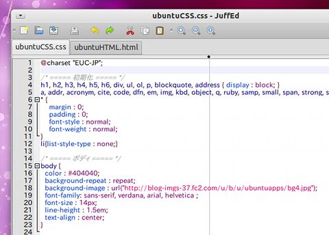 JuffEd Ubuntu テキストエディタ