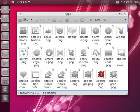 AwOken Ubuntu Unity アイコン テーマ