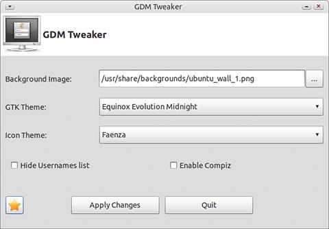 GDM Tweaker Ubuntu ログイン 背景画像 変更