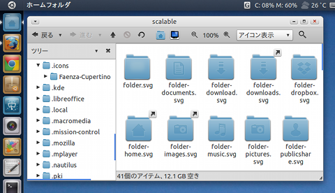 Faenza-Cupertino Ubuntu アイコンテーマ