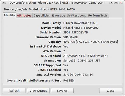 GSmartControl Ubuntu ディスク管理 ハードディスクの情報