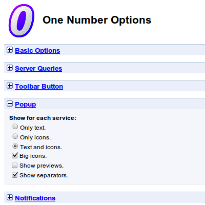 One Number Chrome拡張 Gmail 未読の通知 オプション設定