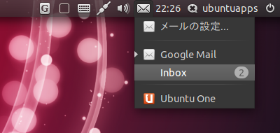 Ubuntu GMail Notifier gm-notify Gmail通知
