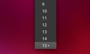 Brightness indicator Ubuntu 画面の明るさを変更 現在の明るさ
