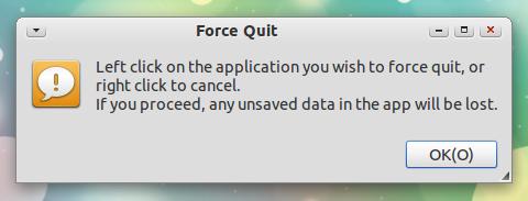 FlashFreeze Ubuntu Unity ランチャー アプリの強制終了を実行