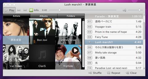 Minitunes Ubuntu 音楽プレイヤー 歌詞表示