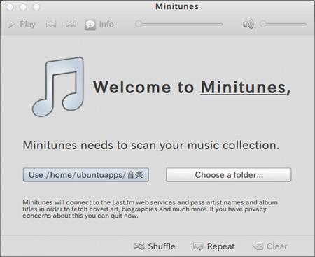 Minitunes Ubuntu 音楽プレイヤー 音楽フォルダの登録