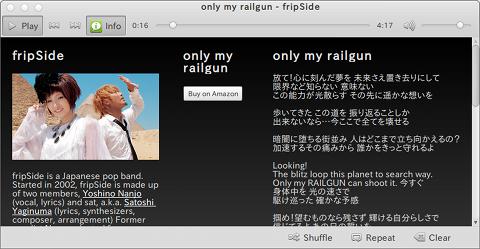 Minitunes Ubuntu 音楽プレイヤー 日本語の歌詞表示
