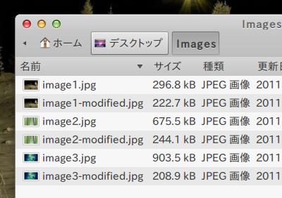 Simple Image Reducer Ubuntu 画像圧縮 圧縮率の比較