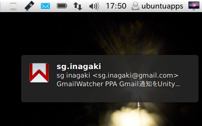 GmailWatcher Ubuntu Gmail 新着メールの通知